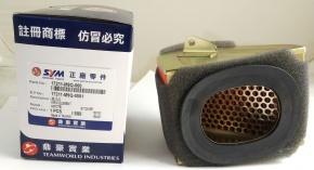 Vzduchový filter pre SYM CROX 125 17211-M9Q-000